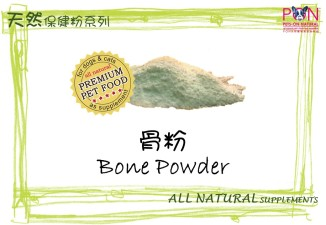 Bone Powder