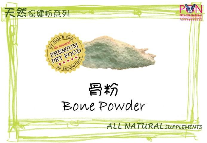 Bone Powder