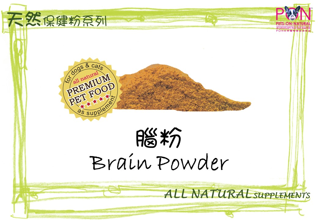 Brain Powder