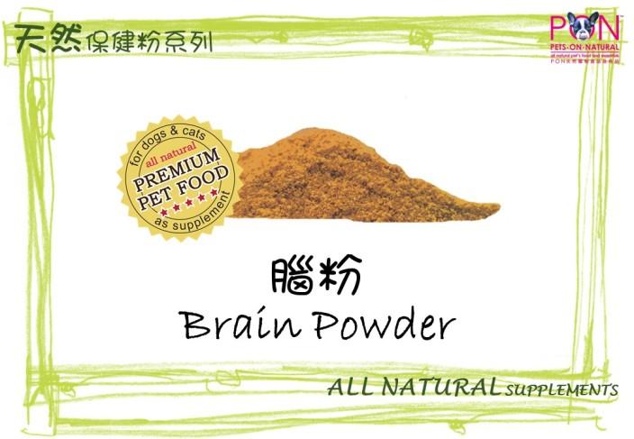 Brain Powder