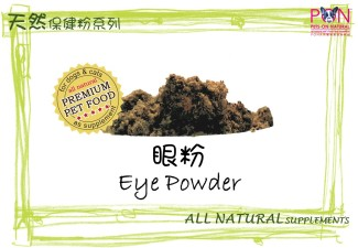 Eye Powder