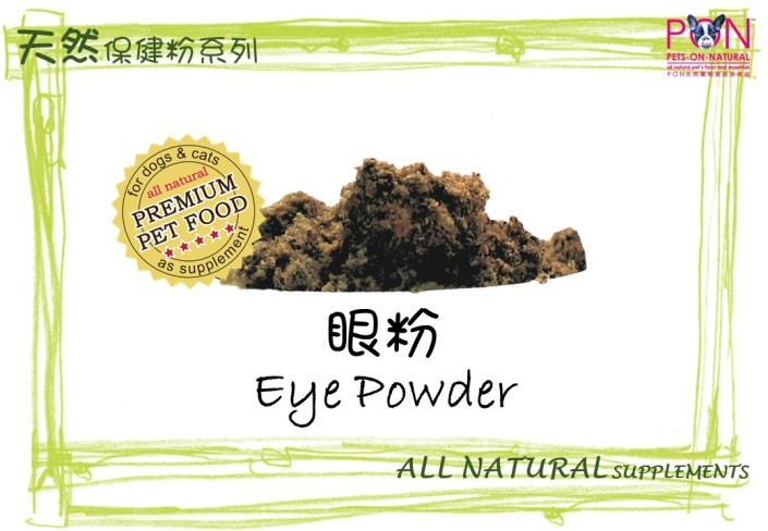 Eye Powder