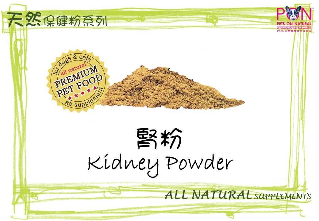 Kidney Powder
