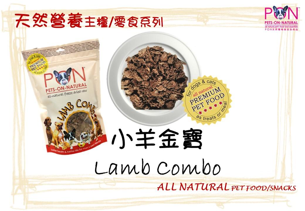 Lamb Combo