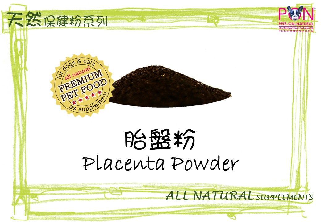 Placenta Powder