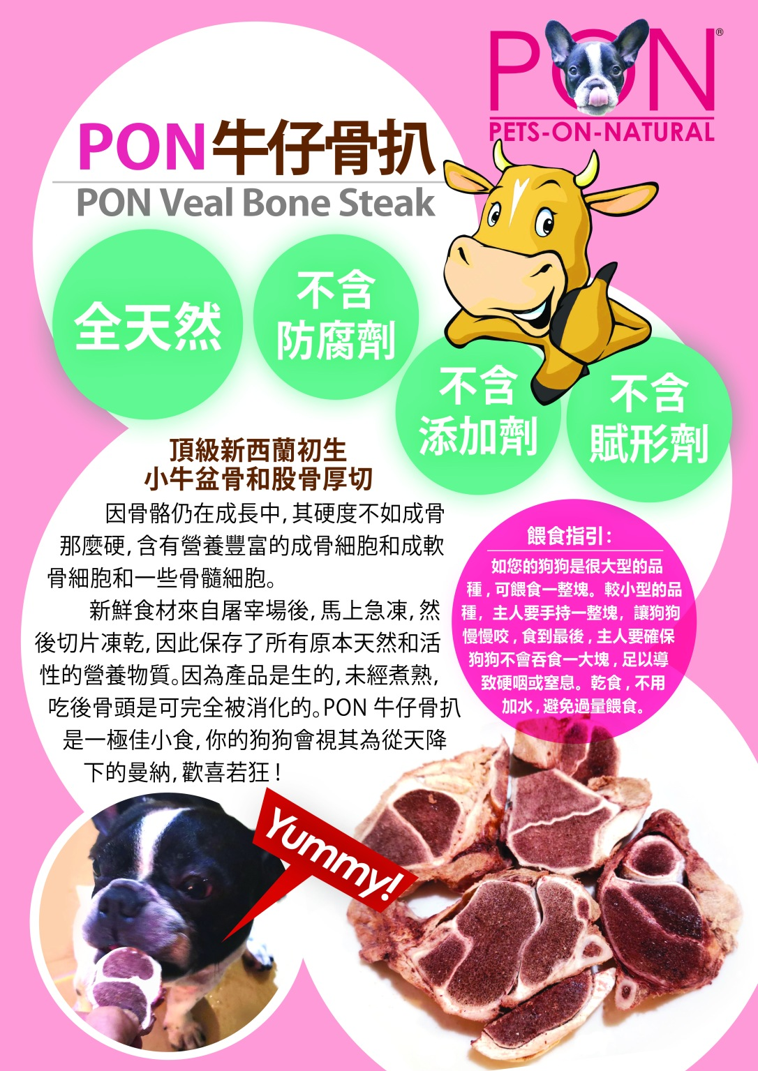 PON Veal Bone Steak A3
