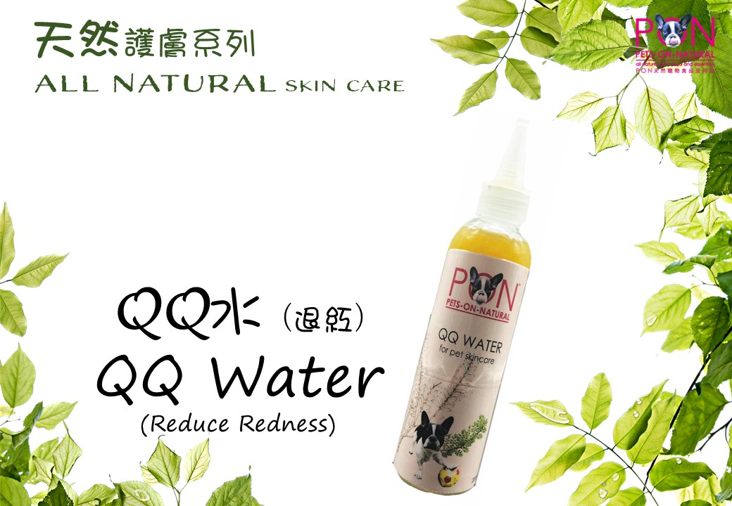 QQ Water