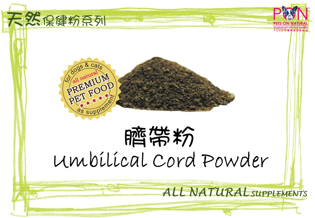 Umbilical Cord powder