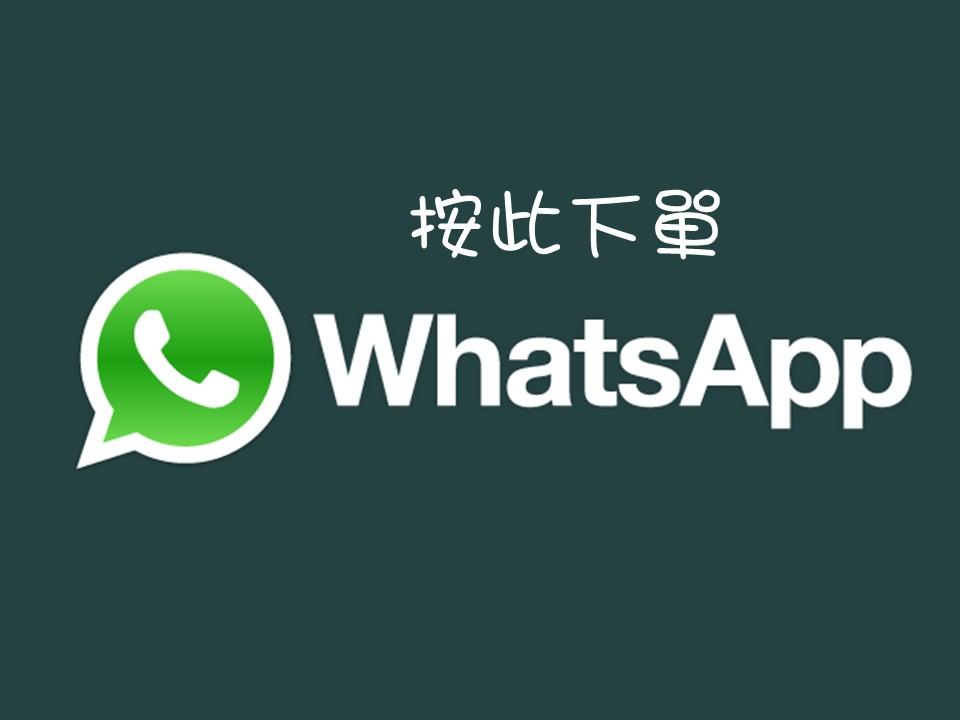 WhatsApp Chi