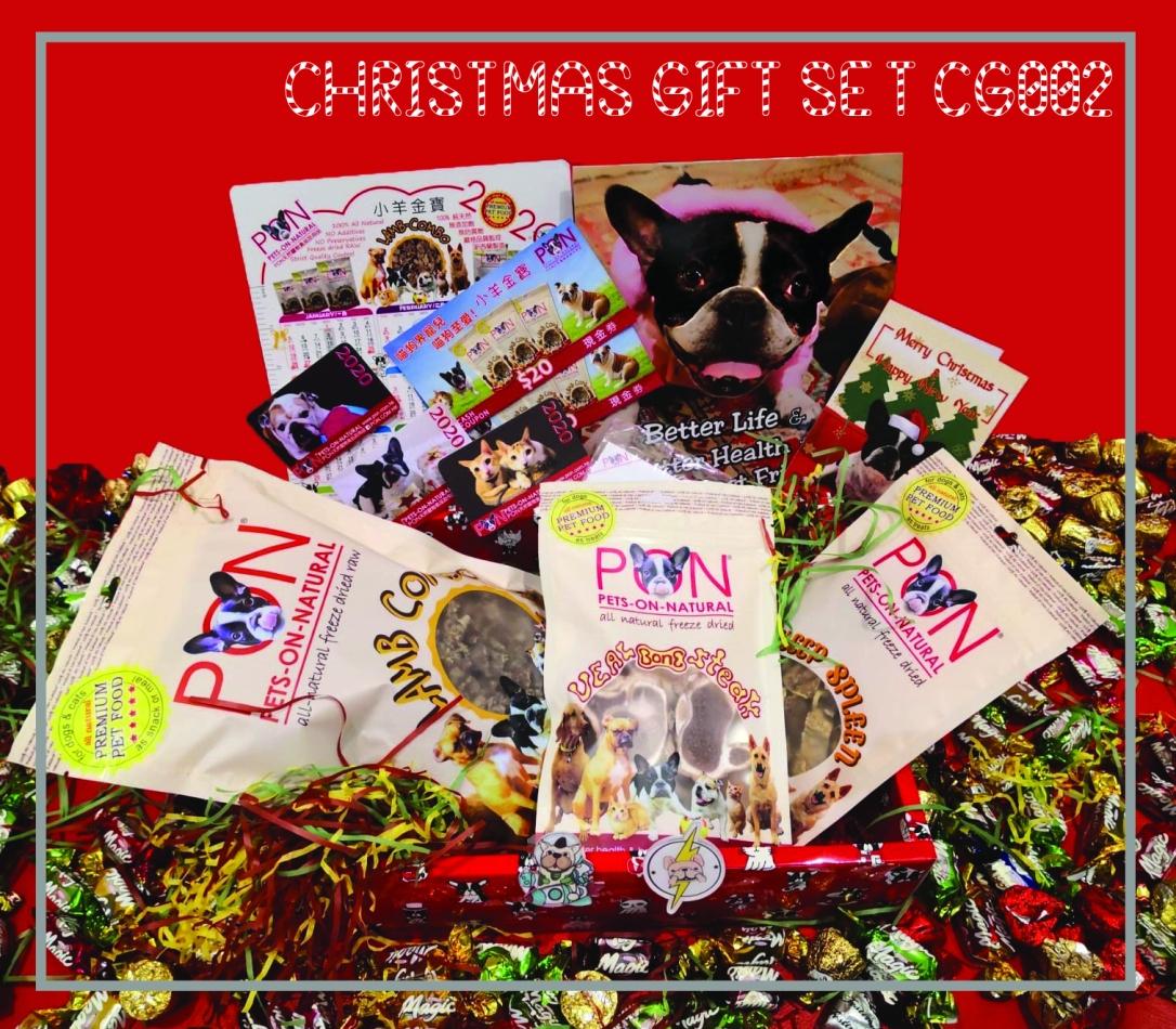 Christmas Gift Set 2019 B