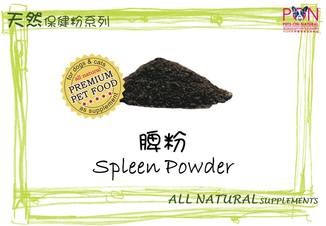 Spleen Powder
